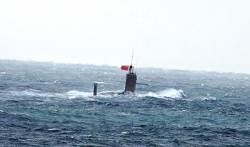 중국 핵잠함의 굴욕 … 시끄러워서 일본 해군에 들켰다