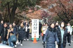 """고3 수험생 82%, """"정시가 수시보다 공정"""""""
