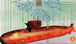 """중국, 핵잠수함에 인공지능(AI) 도입한다…""""수중 전쟁 바꿀 게임체인저"""""""