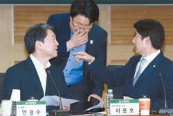 """[논설위원이 간다] 안철수 '정치보복' 발언에 … """"호남 의원들, 박지원 홍위병 돼"""""""