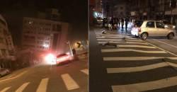 """대만서 <!HS>지진<!HE> 만난 한국인들 """"공포스럽다…호텔 프론트는 괜찮다고만 한다"""""""