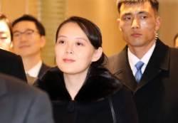 [서소문사진관]6·25 이후 처음 내려 온 김일성 일가 김여정