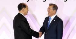 <!HS>문재인<!HE> 대통령, 김영남과 평창 리셉션서 첫만남…반응은?