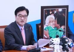 """이산가족 우원식 원내대표, """"102세 어머니 아직 한 남아"""""""