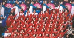 """""""이제는 치어리더 외교"""" 北 응원단에 주목하는 美언론"""