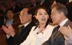 [Possible 한반도] 임종석 실장 대북 특사로 평양 가나?