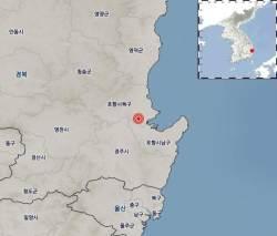 """경북 포항서 규모 2.6 <!HS>지진<!HE>…""""92번째 여진"""""""