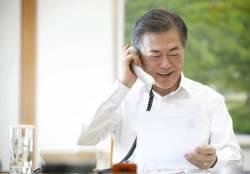 <!HS>문재인<!HE> 대통령, 국민 11명과 설 맞이 통화…가수 서현과도 통화