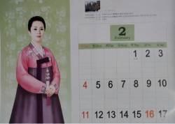 """北, 간부들 """"올해 음력설·김정일 생일 겹쳐 다행이다"""""""