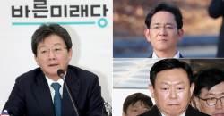 """유승민 """"이재용·<!HS>신동빈<!HE> 판결 왜 다르냐는 데 국민 의문"""""""