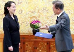 [월간중앙] 김정은의 정상회담 카드 속내…남북 대화에서 북·미 대화로 간다