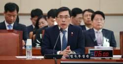 법무부, '5·18 민주화 운동' 관련 직권으로 재심 청구