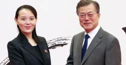 """""""김여정 임신 맞다…본인이 직접 밝혀"""""""