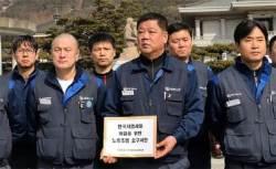 노조, 인건비 절감 거부 … GM·정부에 9개 요구안만 제시