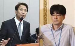 """임종석 """"탁현민, 미투의 직접적 성폭력과 구분…이미 사과한 내용"""""""