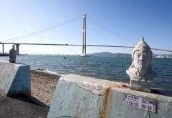 [굿모닝 내셔널] 중국 장군 기리는 여수 섬마을을 아시나요