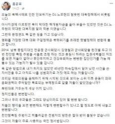 """홍준표 """"김영철, <!HS>히틀러<!HE> 같은 전범자…똑같이 되돌려주겠다"""""""