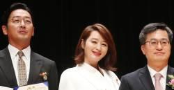 '김혜수의 미소'…유해진 이어 김혜수·<!HS>하정우<!HE>, 모범납세자로 선정
