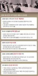 [이영종의 평양 오디세이] 눈살 찌푸리게 한 특사 5인방의 김정은 앞 깨알 메모