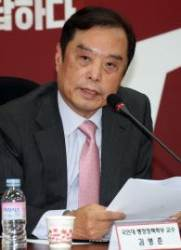[단독] 명예퇴직한 총리 후보 김병준 교수, 선거 출마하나?