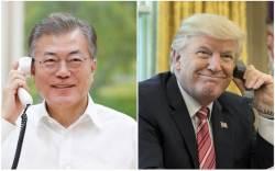 "<!HS>문재인<!HE> 대통령 ""트럼프 지도력 전세계인의 칭송받을 것"""