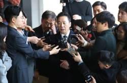 '<!HS>성추행<!HE> 의혹' 정봉주, 보도 기자들 허위사실 유포 혐의 고소