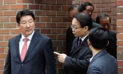 '피의자' <!HS>이명박<!HE> 만난 국회 법사위원장?…권성동 처신 논란
