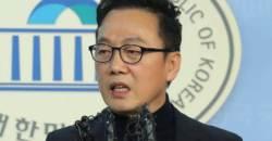 <!HS>성추행<!HE> 의혹 받는 정봉주가 '타진요' 언급한 이유