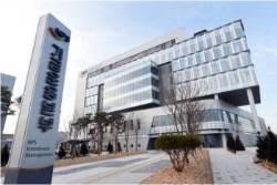 국민연금 내부 투자결정권 제한, 감시 소홀 이력자 블랙리스트 관리