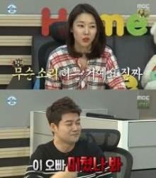 """한혜진이 '남친' 전현무에게 """"이 오빠 미쳤나봐""""한 까닭"""
