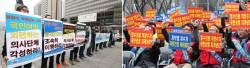 '<!HS>문재인<!HE> 케어' 반대, 의사협회 대규모 시위…건보노조도 맞불