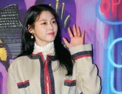"""[공식입장] 설현, 허위 나체 합성 사진 강경대응 """"오늘 고소"""""""