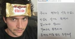 """할리우드 배우 """"<!HS>문재인<!HE> 대통령을 도우소서"""" 육필 트윗 화제"""