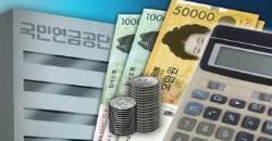 길어진 노후, 국민연금으로 대비 '급증'…1800만명 '사상 최대'