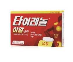 """식약처 """"타이레놀 서방정 8시간 복용 간격 준수해야"""""""