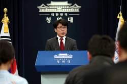 """[오후브리핑]2차 검찰 출석 안희정 """"합의에 의한 관계인줄 알았다"""""""