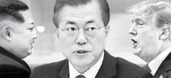 文 대통령, 남ㆍ북ㆍ미 정상회담 제안 왜?
