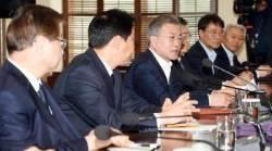 청와대, 북한에 29일 남북고위급회담 판문점에서 개최 제안