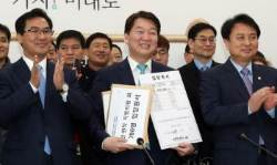 """안철수, 7명 입당에 """"곰팡내 나는 한국당서 잘 오셨다"""""""