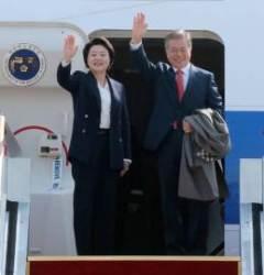 문 대통령, 국빈 방문 위해 베트남으로 출국