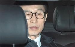 """MB 구속수감 … 법원 """"증거 인멸 우려"""""""
