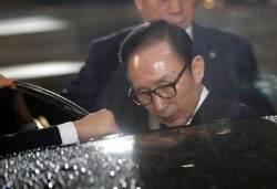 전두환·노태우 이후 23년 만에 두명의 전직 대통령 동시 수감