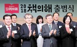 """""""25년 만에 찾아온 책의 해, 동영상 <!HS>독후감<!HE> 만들어볼까요"""""""