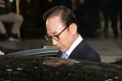 <!HS>이명박<!HE> 前대통령 수감될 '서울동부구치소' 어떤 곳
