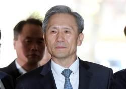 검찰, '군 댓글공작 혐의' 김관진 전 장관 등 불구속 기소