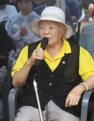 일본군 위안부 피해자 안점순 할머니 별세… 생존자 29명