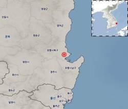 """포항 북구 인근서 규모 2.0 <!HS>지진<!HE>…""""작년 포항 강진의 100번째 여진"""""""