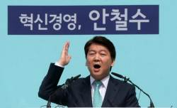 [<!HS>포토사오정<!HE>]서울시장 출마 선언한 안철수 제1의 시정목표는 '스마트 도시'