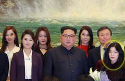RED VELVET IRENE Standing Next to KIM JONG-UN Is No Accident, N. Korean Defector Says