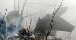 F-15K 전투기 경북 칠곡서 추락 … 조종사 1명 시신 수습